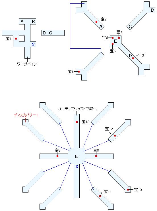 ガルディアシャフト(中層)マップ