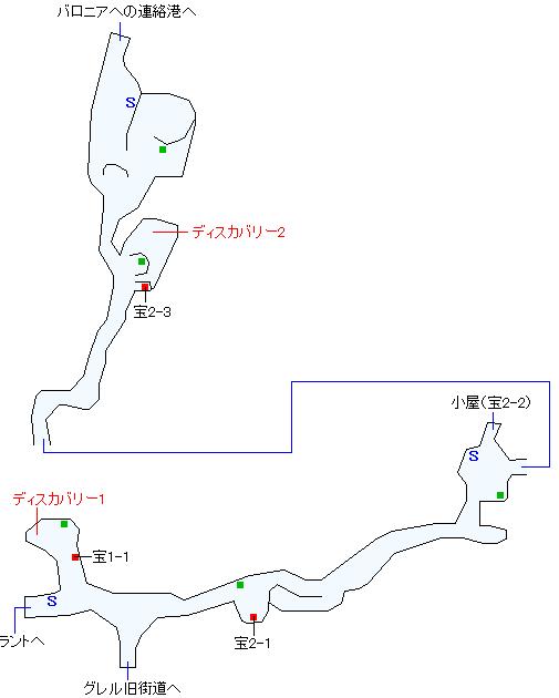 東ラント街道(少年時代)マップ