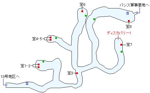 66号地区マップ