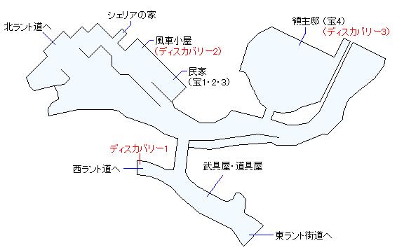 ラント(少年時代)マップ
