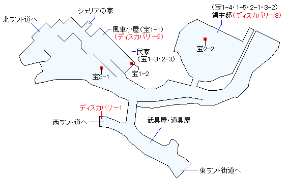 ラント(本編)マップ