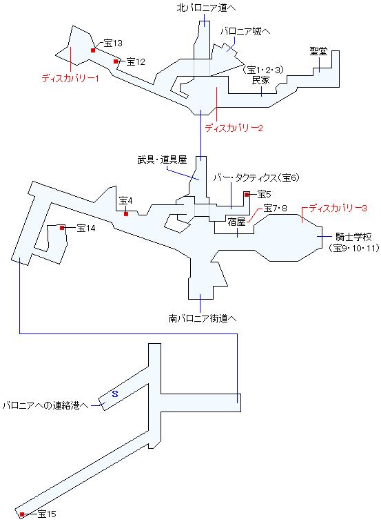 バロニア(本編)マップ