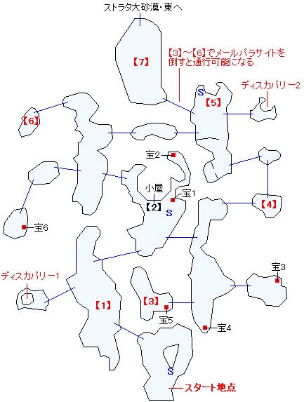 ロックガガン体内マップ画像