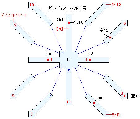 ガルディアシャフト(中層)マップ画像(2)