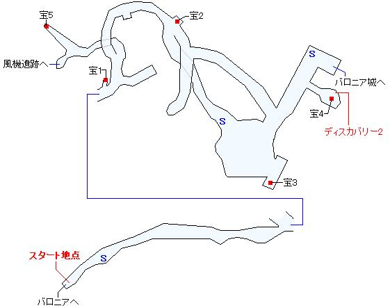 王都地下マップ画像