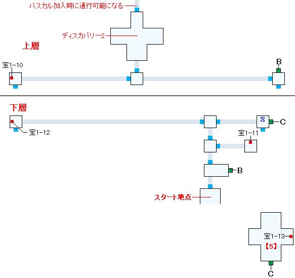 風機遺跡マップ画像(5)