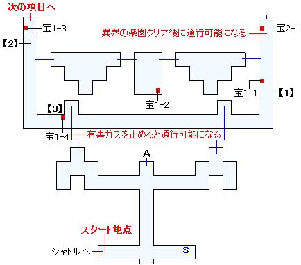 原素研究所マップ画像(1)