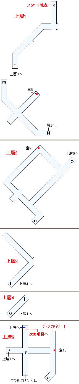 ラスタ・カナン(上層)マップ画像(5)