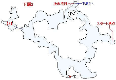 ラスタ・カナン(下層)マップ画像(3)