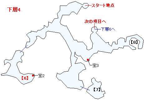 ラスタ・カナン(下層)マップ画像(4)