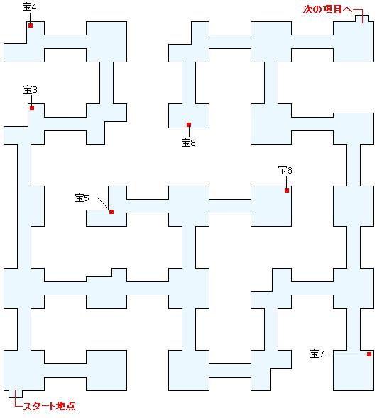 アシハラ王墓マップ画像(2)