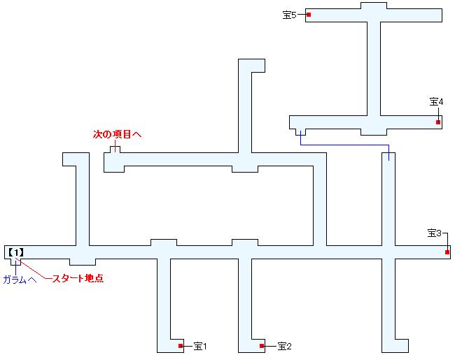 ケルム火山マップ画像(1)