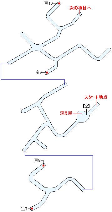ガルポスジャングルマップ画像(2)