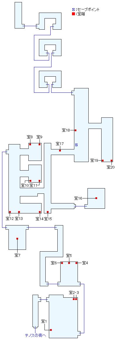マップ画像・テノス兵器工場