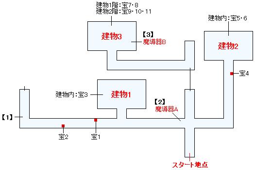亡き都市カルボクラムマップ画像(1)