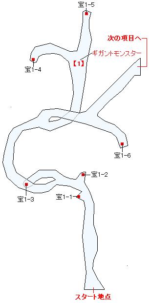 カドスの喉笛マップ画像(1)