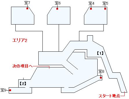移動要塞ヘラクレスマップ画像(2)