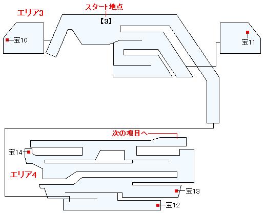 移動要塞ヘラクレスマップ画像(3)