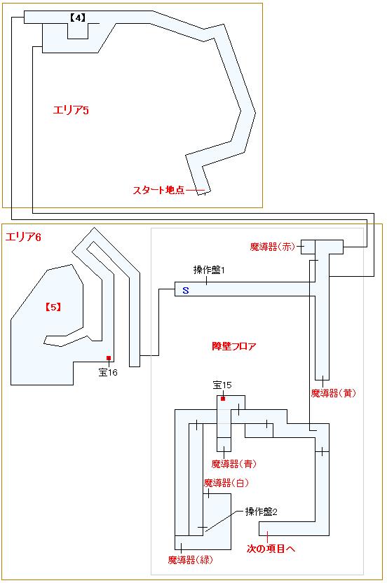 移動要塞ヘラクレスマップ画像(4)