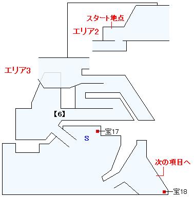 移動要塞ヘラクレスマップ画像(5)