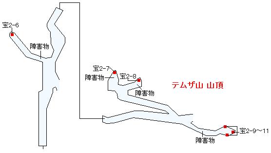 テムザ山マップ画像(2)