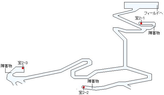 レレウィーゼ古仙洞マップ画像(1)