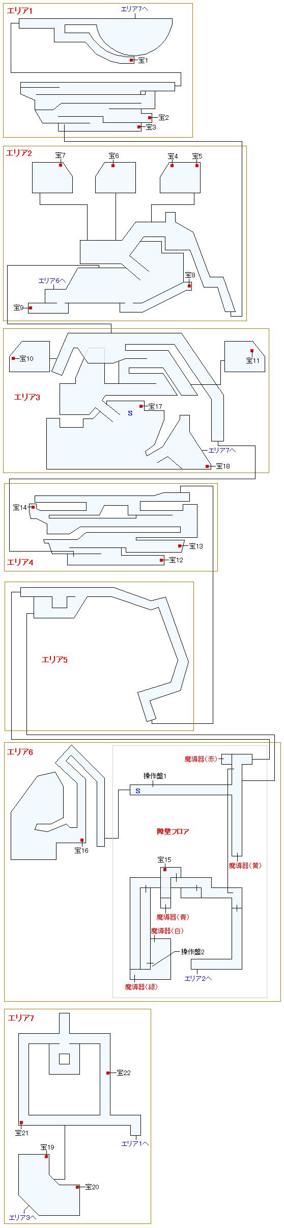 移動要塞ヘラクレスマップ