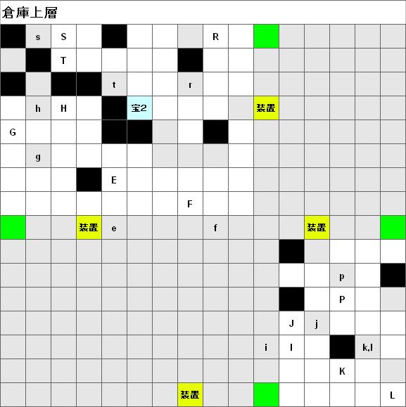 倉庫整理マップ・カプワ・トリム(倉庫上層)