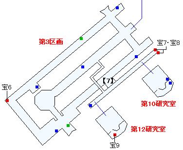 ラフォート研究所マップ画像(3)