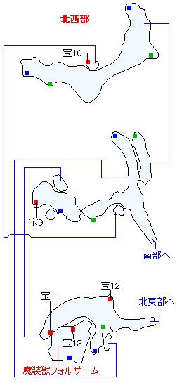 バーミア峡谷マップ画像(3)