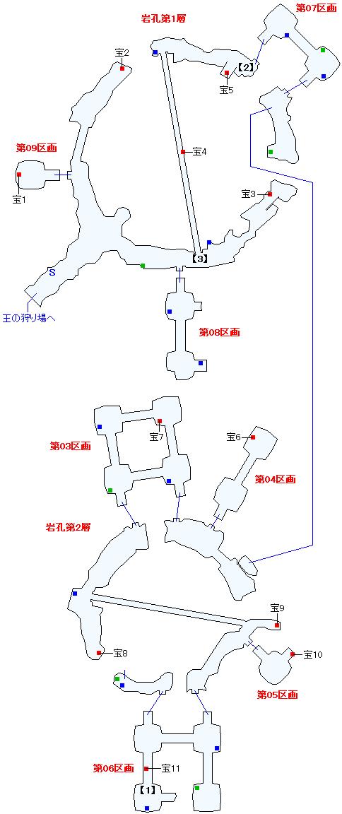 リーベリー岩孔マップ画像(1)