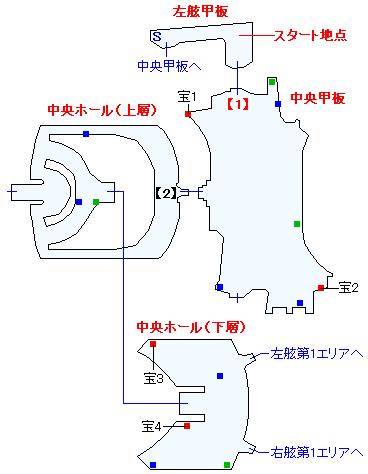 旅船ジルニトラマップ画像(1)