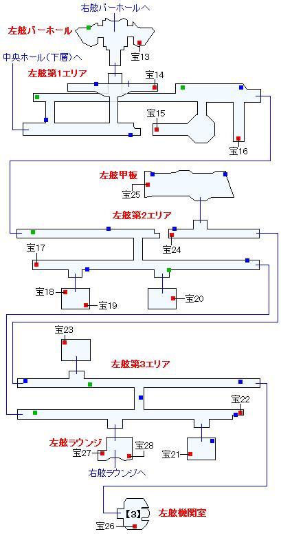 旅船ジルニトラマップ画像(3)