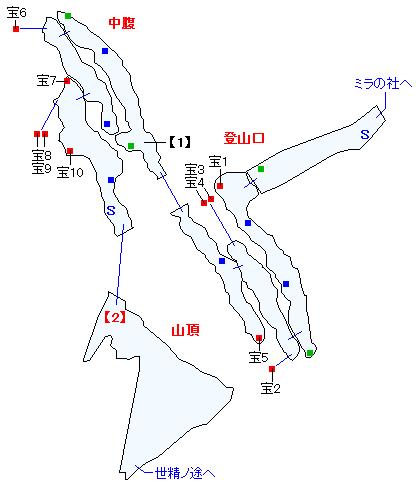 ニ・アケリア霊山マップ画像