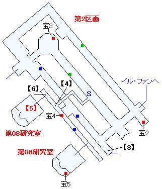 ラフォート研究所マップ画像(2)