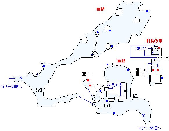 ハ・ミルマップ画像