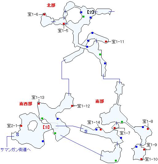 サマンガン樹界マップ画像(2)
