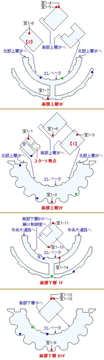 ガンダラ要塞マップ画像(2)