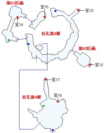 リーベリー岩孔マップ画像(2)