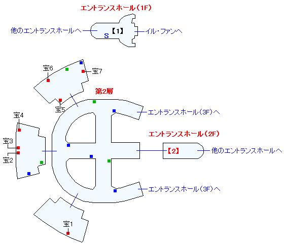 オルダ宮マップ画像(1)