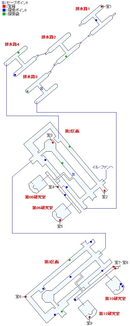 マップ画像・ラフォート研究所