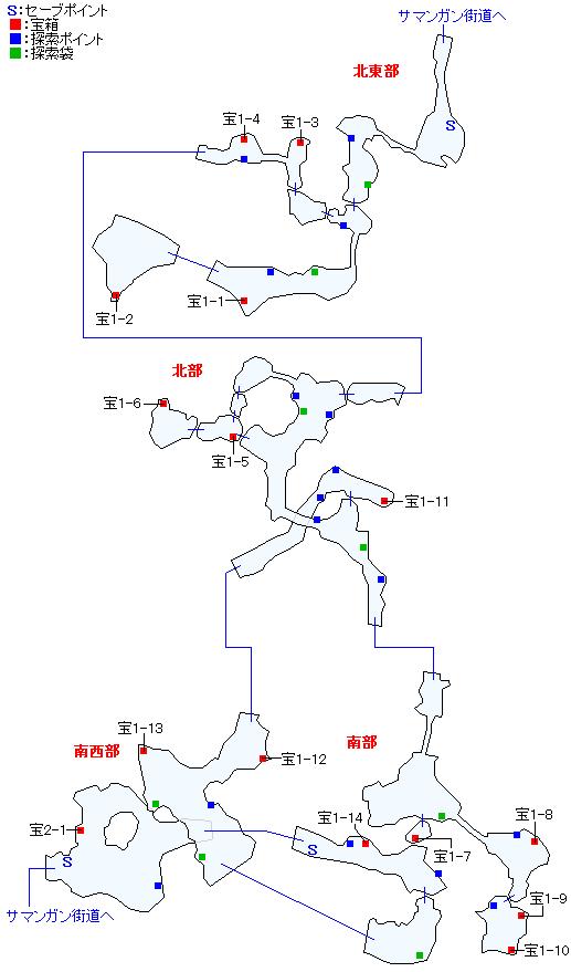 マップ画像・サマンガン樹海