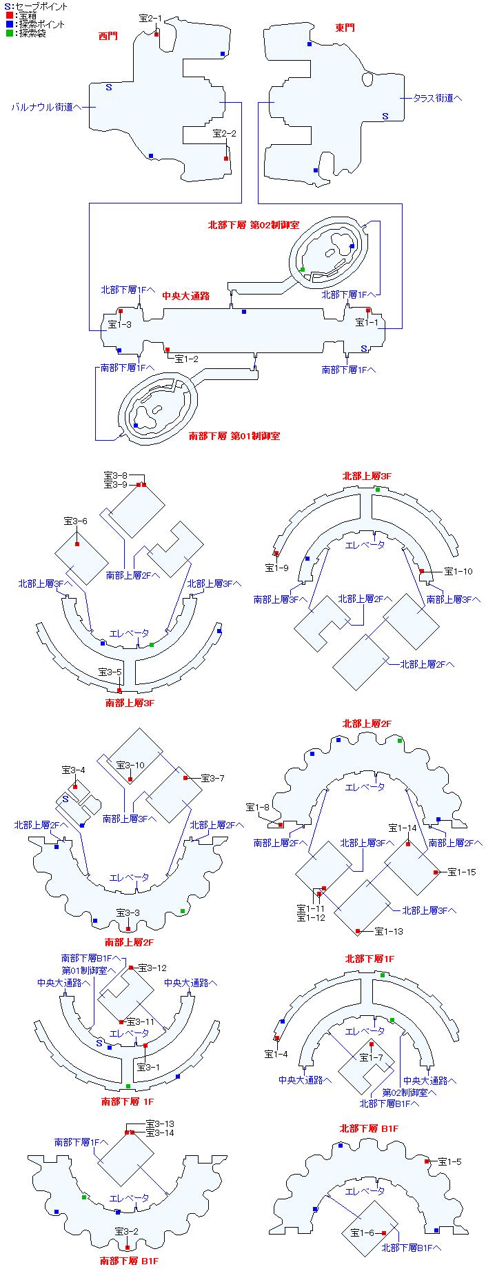 マップ画像・ガンダラ要塞(ジュード編)