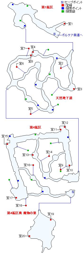 フェルガナ鉱山マップ