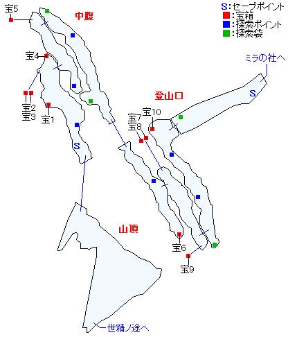 マップ画像・ニ・アケリア霊山(人間界・ミラ編)