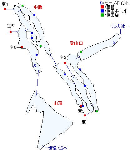 マップ画像・ニ・アケリア霊山(精霊界)