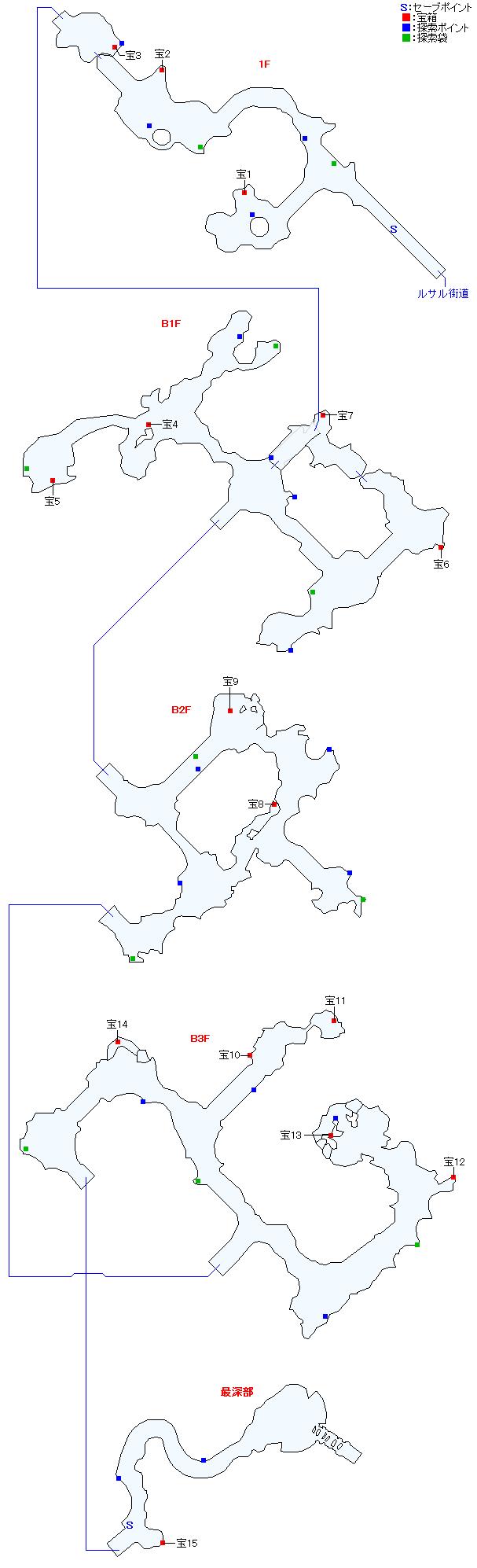 タタール冥穴マップ