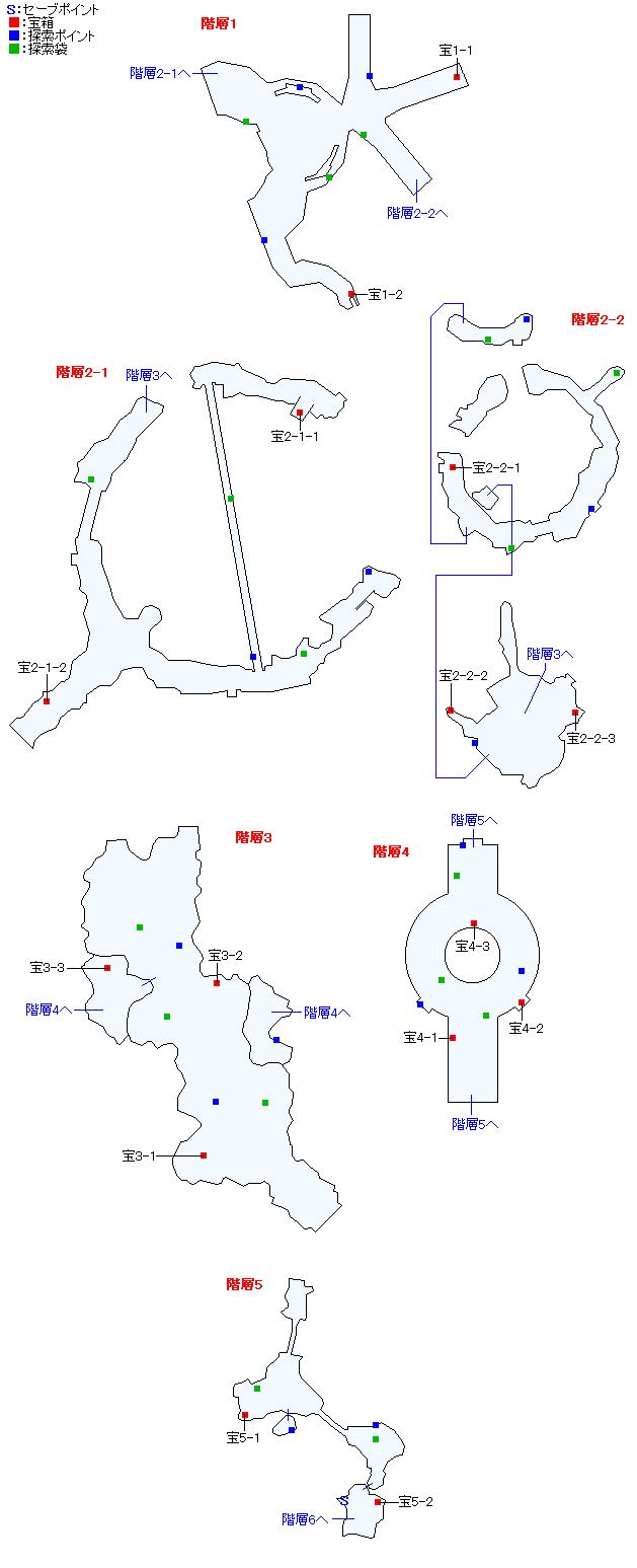 マップ画像・マグナ・ゼロ(1~5層)