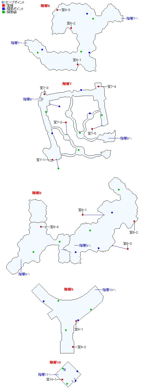マップ画像・マグナ・ゼロ(6~10層)
