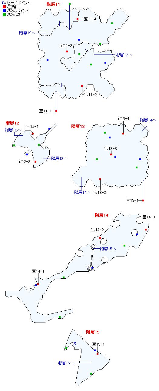 マップ画像・マグナ・ゼロ(11~15層)